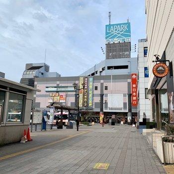 反対側の南口。ショッピングモールもあって賑わっています。