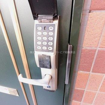 キーレスで鍵を失くす心配がいりませんね