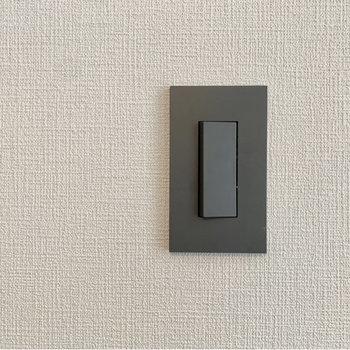 【ディテール】スイッチは黒!かっこいい〜
