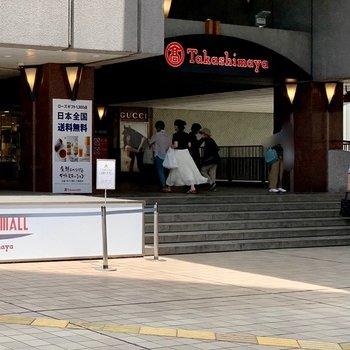 駅周辺は大型商業施設が複数あります。お買い物はここら辺で済みますね。