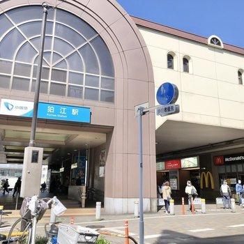 狛江駅にやってきました。駅中にも飲食店があります。