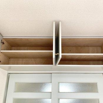 【東側洋室】使用頻度の低い書類や思い出のものを収納するのに良さそう。