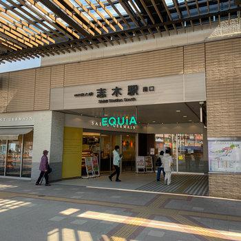 最寄りの志木駅南口。
