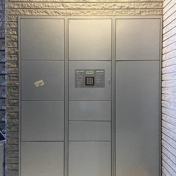 宅配ボックスがあるため、非対面受け取りも可能です。