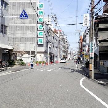 日中は人通りがありました。