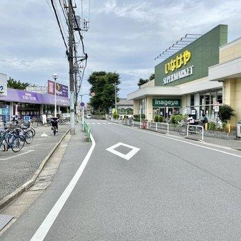 近くにスーパーとドラッグストアもあります。。