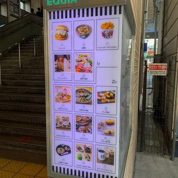 駅ナカも充実。カフェやご飯屋さん、本屋さんなどが入っています。