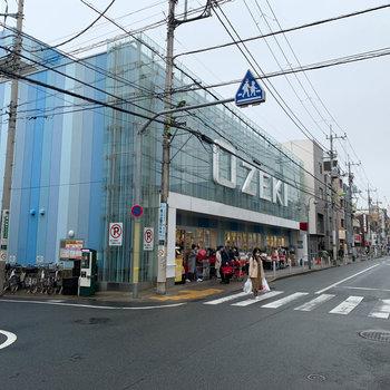駅の逆側、歩いて5分くらいのところにもスーパーがありました。