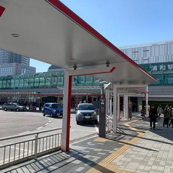 浦和駅周辺です。