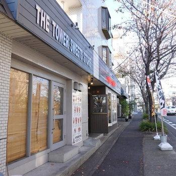 駅からお部屋への道中にはオシャレなスイーツショップとハンバーグレストランが……!