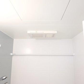 さらに浴室乾燥機も。雨の日や花粉の季節の洗濯物も安心!