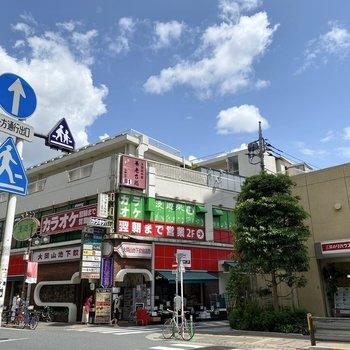 駅前はスーパーや飲食店があり、賑やかな雰囲気でした。