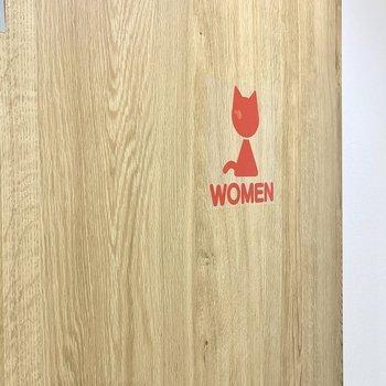奥の1室は女性専用です。