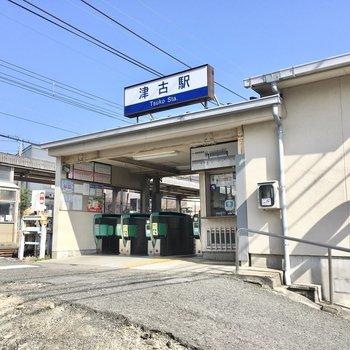 小さな駅ですが、なんだか居心地がいいんです。