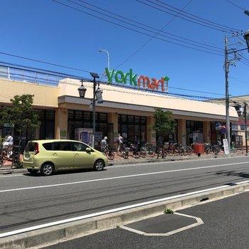 【駅周辺】スーパーもありました!