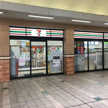 【駅周辺】駅構内にコンビニがあります。