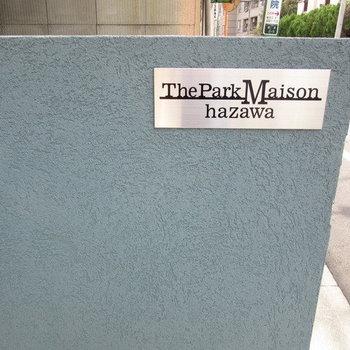 The Park Maison hazawa