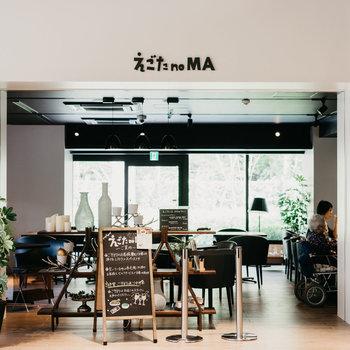 レストランもあります。通いたくなる素敵さですね。