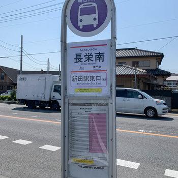 歩いて約1分のとこにバス停!