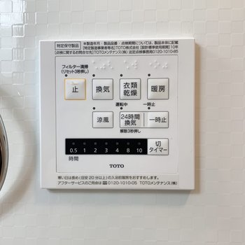 【設備】バスルームには浴室乾燥機が付いています。