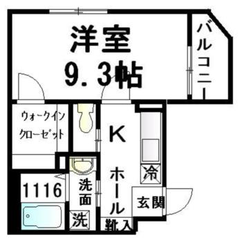 洋室が約9.3帖と広々の1Kです。