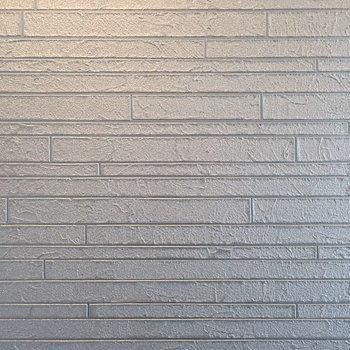ユニークな壁紙!