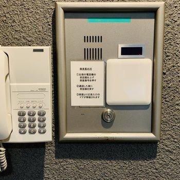 電話式のオートロック付き♬