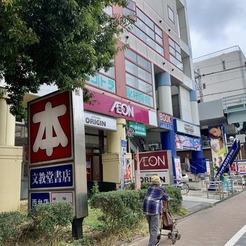 駅前には小さな商業施設。スーパーも入っています。