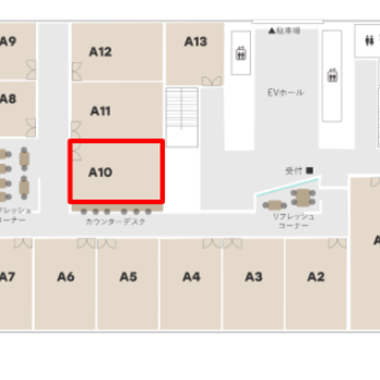 A10は角部屋部屋になります!A11と合わせてご入居も可能です。