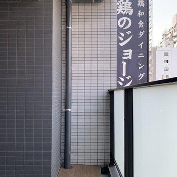 幅のあるベランダです。※写真は3階の同間取り別部屋のものです