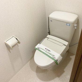 おトイレもウォシュレット付。