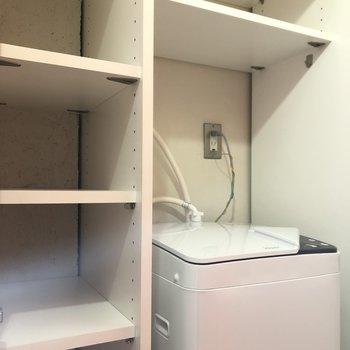 洗濯機スペースと