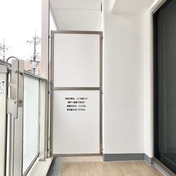 広々したバルコニーで洗濯物も干しやすいですね。※写真は2階の同間取り別部屋のものです