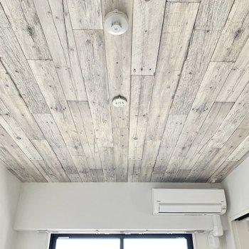 天井が、オシャレなんです。