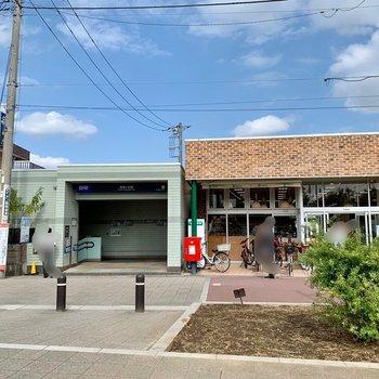 駅は1番口が近いです。隣にはスーパーがありますよ。