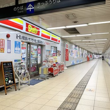 駅の中にはコンビニが。朝食を買うのに便利です。