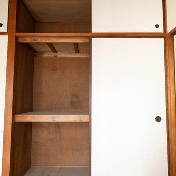 洋室1】ボックスを使ってうまく整理整頓してくださいね!
