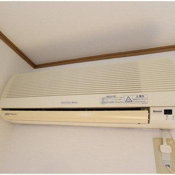 【設備】エアコンが備え付け