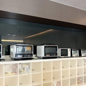 【キッチン】家電、調理器具も揃っています。