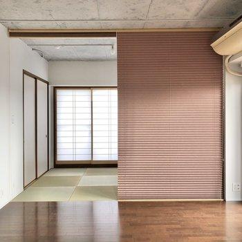 【LDK】和室部分とはブラインドで仕切ることができます。