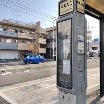最寄りのバス停までは徒歩約4分です。