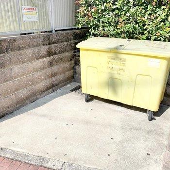 共用部】ゴミ捨て場は敷地内に。