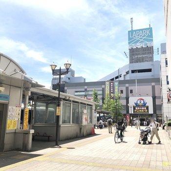 駅前は飲食店を始め、バラエティ豊かなお店が立ち並びます。