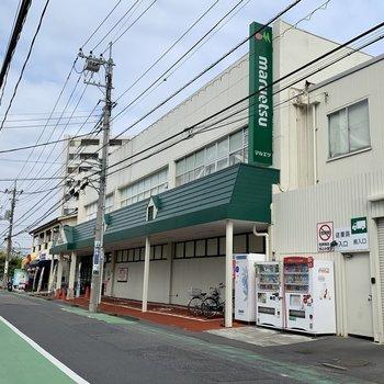 お部屋から徒歩約5分圏内にはスーパーやコンビニがありますよ。