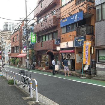 不動前駅周辺には飲食店がズラリと。