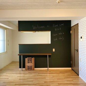 こちらも黒板仕様!1日の目標を書いてモチベUP↑