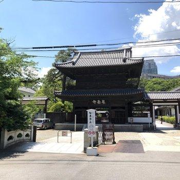 泉岳寺も徒歩圏内。