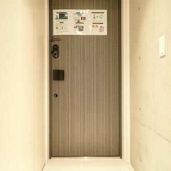 玄関の床は居室まで境目がありません!