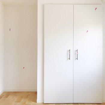 【洋室】4.7帖とコンパクトな空間です