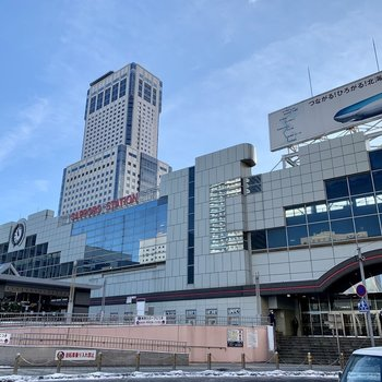 札幌駅まで徒歩3分!